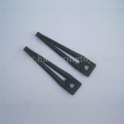 XinleHong 9125 Parts Rear Upper Arm 25-SJ07