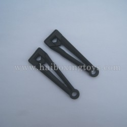 XinleHong Q902 RC Truck Parts Front Upper Arm 30-SJ07