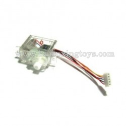 HBX 2078A Parts Steering Servo 24034