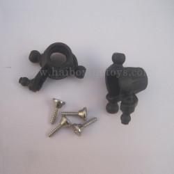 XinleHong q901 Spare Parts Front Streening Cup Q901-QSJ01