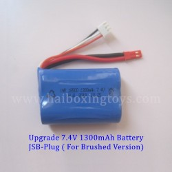 HBX 16889 Ravage Upgrade Battery