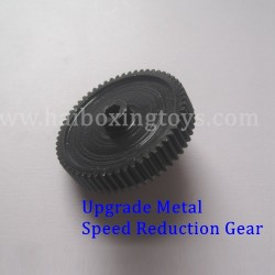 EN0ZE Off Road 9202E Upgrade Metal Reduction Gear