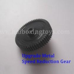 EN0ZE 9204E Upgrade Metal Reduction Gear