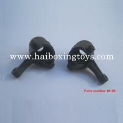 HBX 18859 Blaster Parts Steering Hubs 18106